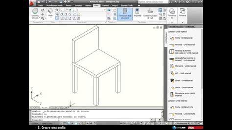 proiezione ortogonale sedia autocad 2010 creare una sedia in assonometria 3d