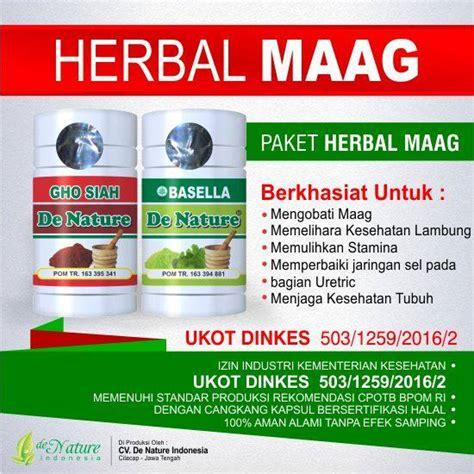 Herbal Penguat Dari Dalam Fortamen Herbal obat bab atau berak keluar darah segar
