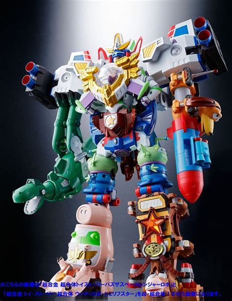 Robot Woody Story story characters by bandai form a voltron like mega