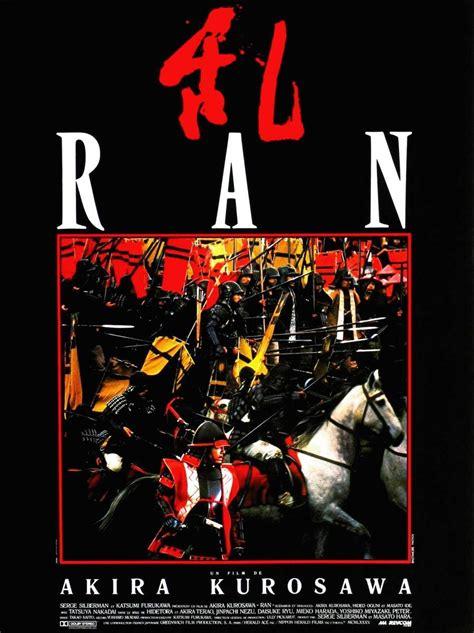 kurosawa film epic image gallery for ran filmaffinity