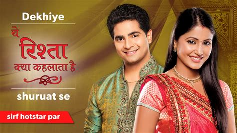 Yeh Rishta Kya Kehlata Hai 8th December 2017