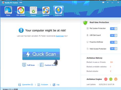 baidu antivirus full version baidu pc faster plus anti virus 2013 3 kios anti virus