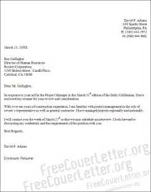 Exles Of Professional Cover Letters by Project Manager Professional Cover Letter Sle