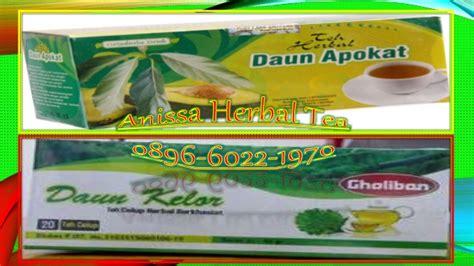 Herbal Tea Teh Daun Sirsak Hiu 0896 6022 1970 manfaat teh daun sirsak manfaat teh kulit manggis