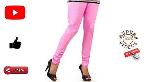 cutting of ladies pant in urdu chudidar pant cutting and stitching chudi leggings
