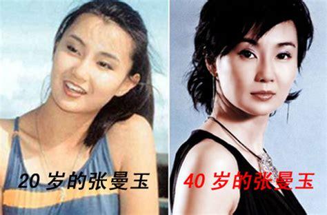 film semi era 90 an china radio international