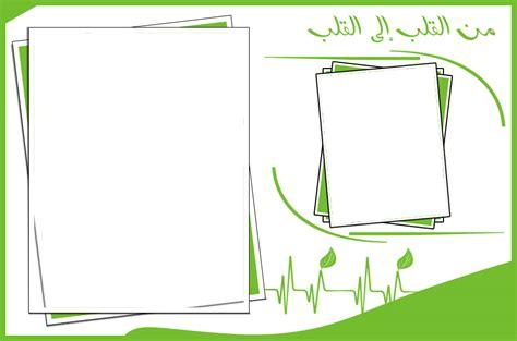 photo gallery psd template 14 psd frames deviantart images transparent psd