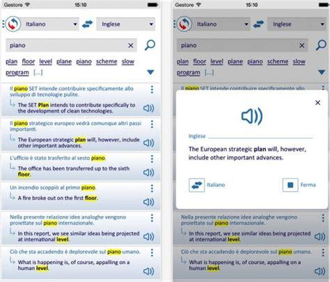 m illumino d immenso commento m illumino d immenso ungaretti commento e traduzione