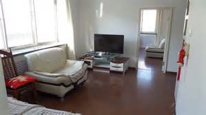 what does in apartment inside my apartment in china lonna williams