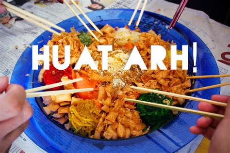 new year lo hei restaurant quot yu sheng quot what to say when you lo hei