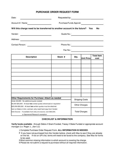 sle work order form template request letter for purchase order template purchase