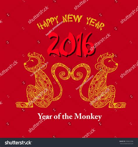 happy new year year of the monkey happy new year year of the monkey vector illustration