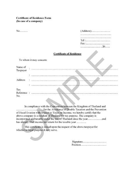 certification letter of residence
