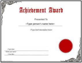 achievement awards templates special certificates achievement award