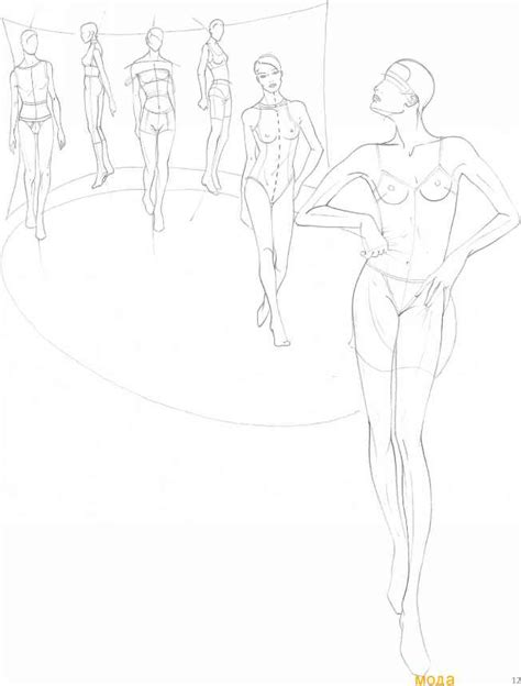 Drawing Models by Focus Techniques Figure Drawing Martel Fashion