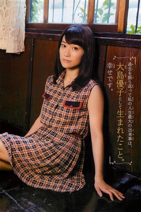miru shiroma akb yuko oshima nostalgic yuko  young
