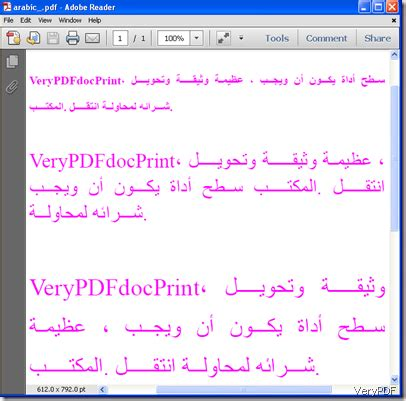 convert pdf to word support arabic can your docprint and docprint pdf driver support arabic