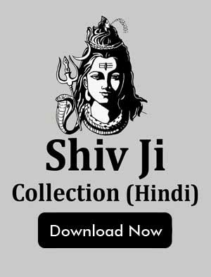Bhajan | Hindi Bhajan | Devotional Songs | Mp3 Bhajan