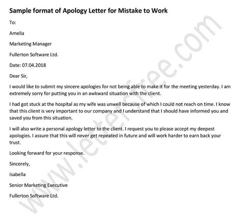 Apology Letter To For Mistake In Work format for get well soon letter to employee formal get