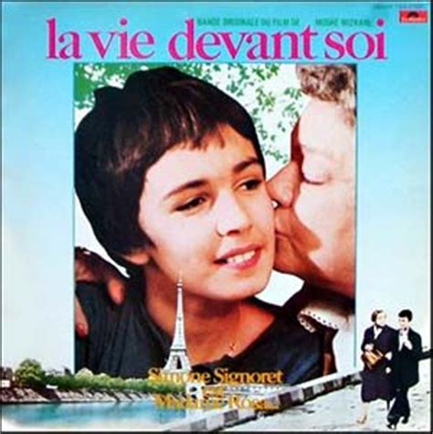 la vie devant soi de moshe mizrahi s madame rosa 1977 paths of love when two become a universe when the