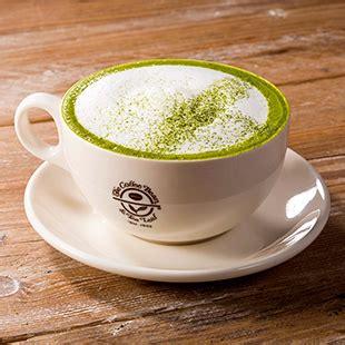 Green Tea Coffee Bean the coffee bean tea leaf metropolis magazine