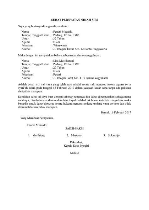 contoh surat nikah siri terbaru