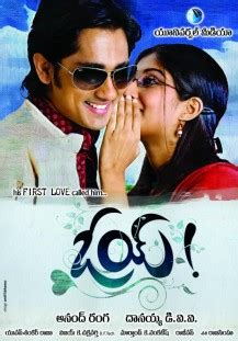 film oyes info indian movies siddharth and shamili s oy full movie