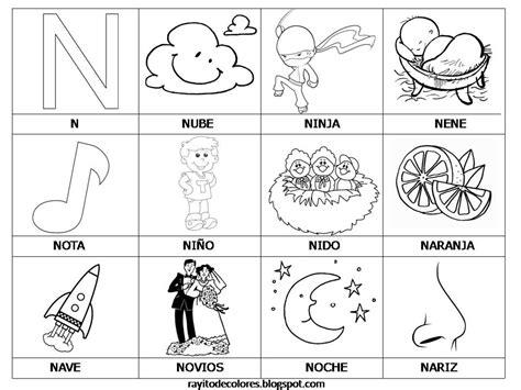 imagenes que empiecen con la letra b para recortar rayito de colores alfabeto en palabras de la a a la z