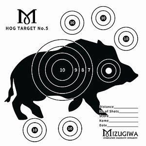 printable animal targets for shooting practice 150x air rifle shooting paper targets animal target