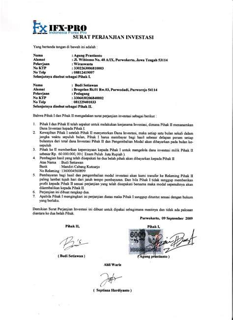 contoh surat pengunduran diri anggota koperasi da