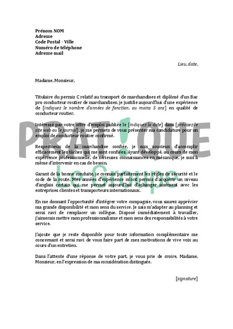 Exemple De Lettre De Motivation Transport Lettre De Motivation Pour Un Emploi De Conducteur Routier Confirm 233 Pratique Fr