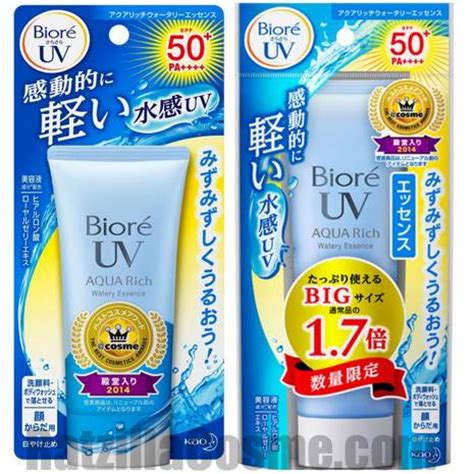 Biore Uv Aqua Rich Watery Essence In Jar 10g biore uv aqua rich watery essence spf50 pa 2015 formula discontinued