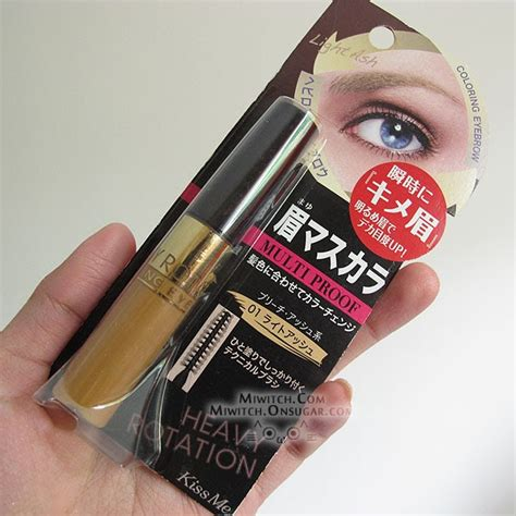 Isehan Coloring Eyebrow review swatches kissme isehan heavy rotation coloring