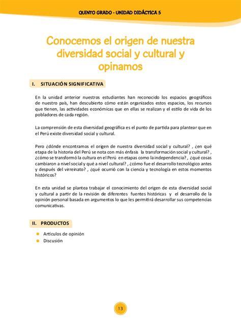 unidad de aprendizaje de nivel primaria personal social unidad 5 sesiones quinto grado 2015