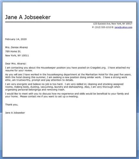 housekeeping manager cover letter sle