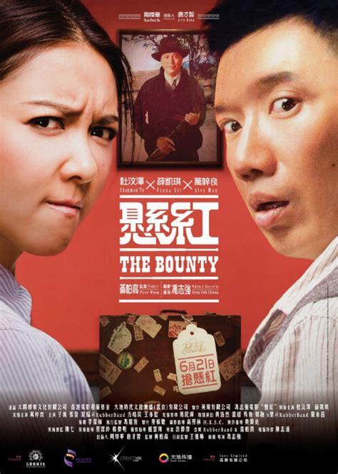 film action hongkong alex man movies actor hong kong filmography