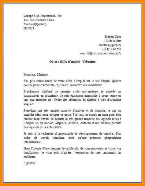 Présentation Lettre De Motivation Belgique 5 lettre de motivation court laredoroses
