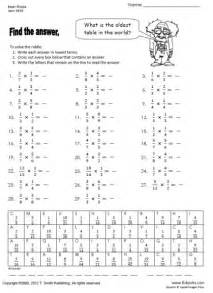 multiplying fractions math riddle worksheet