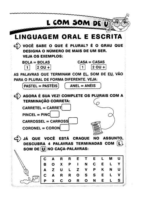 Atividades de Ortografia com L som de U para Alfabetização