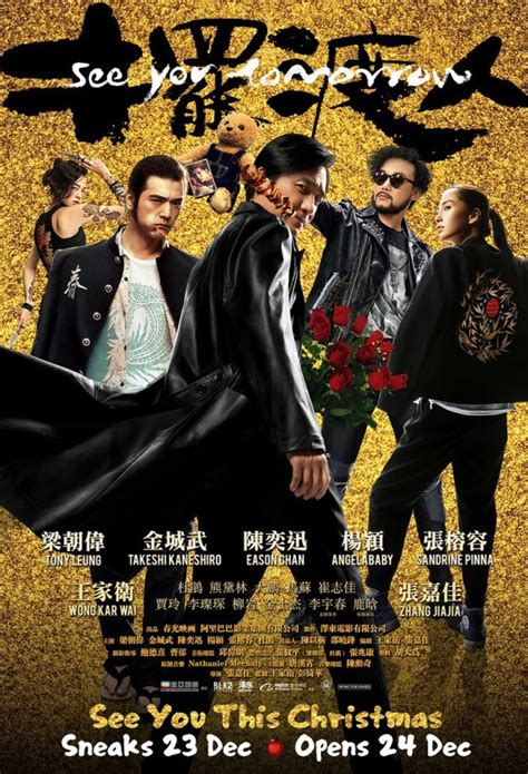 film thailand i see you see you tomorrow 摆渡人 movie review tiffanyyong com