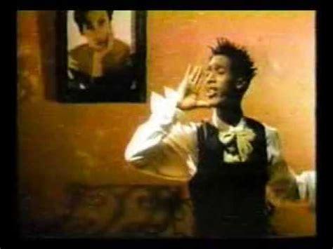 Tony Toni Tone Pillow Lyrics by R B
