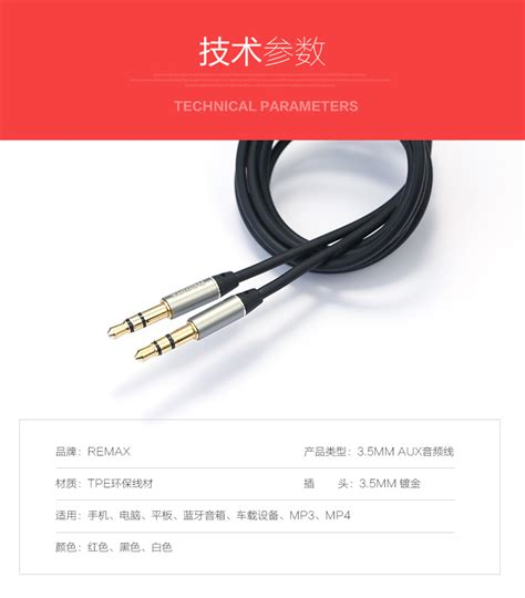 Remax 3 5mm 1 Meter Aux Cable Rm L100 1 remax 3 5mm aux stereo audio cable rm l100 1m black 11street malaysia cables adapters
