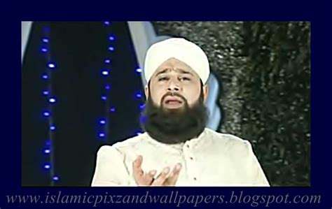 asma ul husna owais raza qadri mp3 download flyingbackuper blog