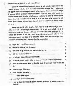 hindi comprehension worksheets for grade 1 hindi