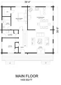 2000 square foot house plans