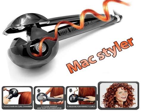 mac styler فر کننده مو مک استایلر mac styler