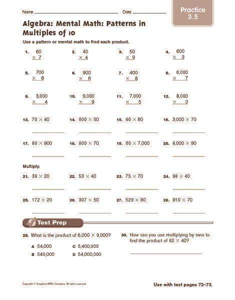 division pattern worksheet multiplication patterns worksheets patterns function