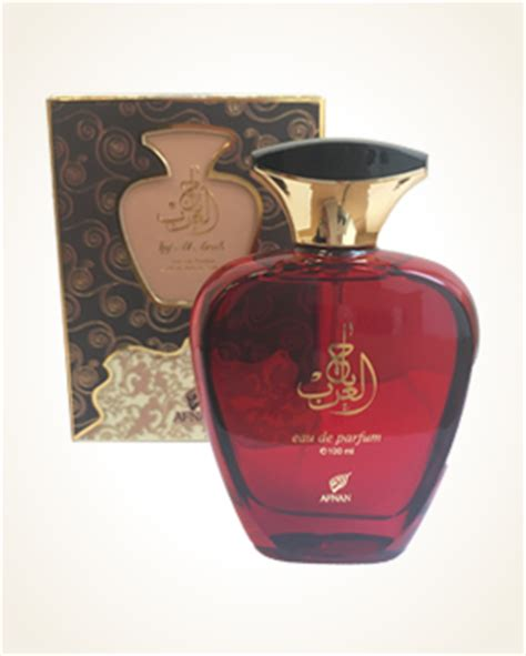 Parfum Al Taj Oasis 6ml taj al arab anabis perfumes