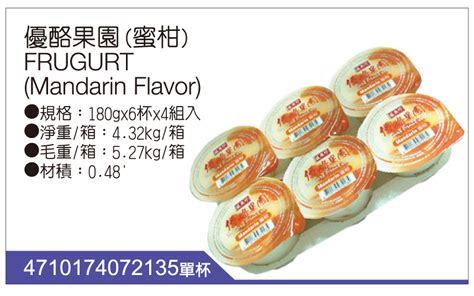Triko Pudding Jelly triko foods co ltd