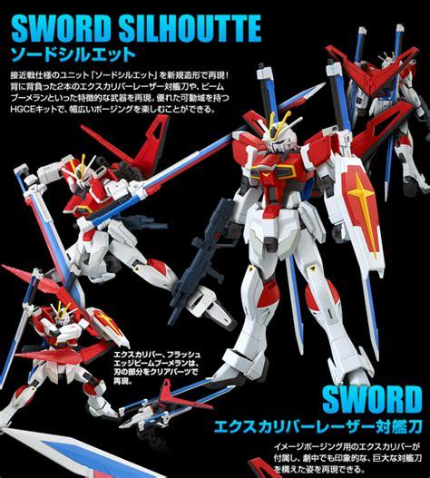 Bandai Gundam Cosmic Era 1144 Hg Blast Impulse Gundam gundam p bandai exclusive hgce 1 144 sword impulse gundam revive official promo images